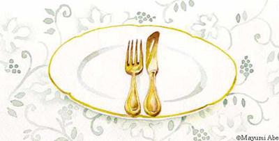 美しいテーブルマナー