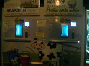 スロヴェニアで発見!おもしろ販売機