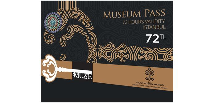 イスタンブル観光に大活躍の「ミュージアムパス」が登場