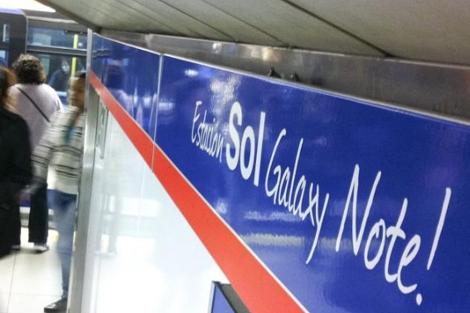 マドリッドの地下鉄駅「Sol」の駅看板に要注意!