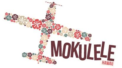 モクレレ航空がマウイ島=ラナイ島線を就航