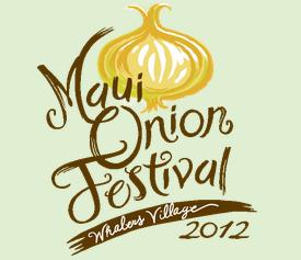 マウイ・オニオン・フェスティバル