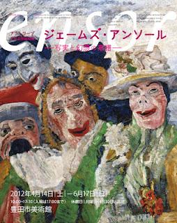 アントワープ王立美術館所蔵「ジェームズ・アンソール-写実と幻想の系譜-」展