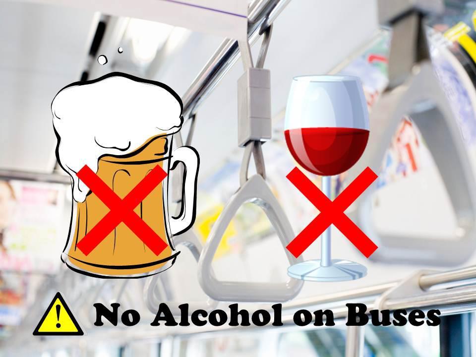公共バスでの飲酒禁止令が施行