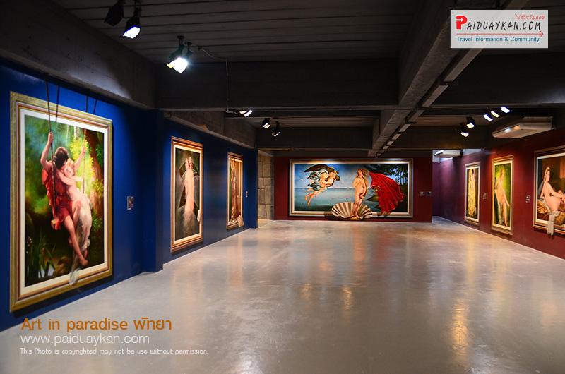 パタヤの3Dアートギャラリー「アート・イン・パラダイス」