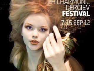 ロッテルダムで「ゲルギエフ・フェスティバル」開催