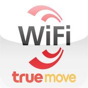 パタヤで無料高速Wi-Fi導入