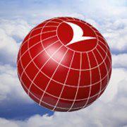 イスタンブール・アタチュルク空港における非常事態について