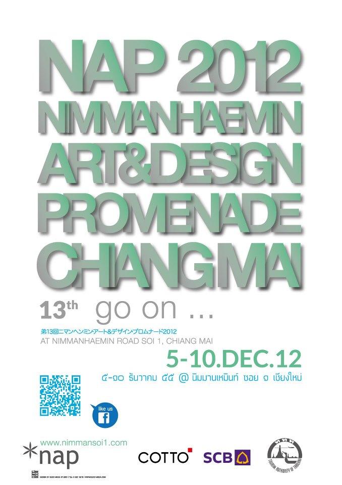 チェンマイでアートフェスティバル開催