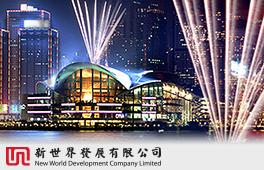 香港のニューイヤー・カウントダウン