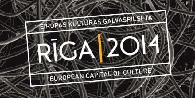 リガ、「ヨーロッパ文化首都」のオープニングイベントは書籍イベント