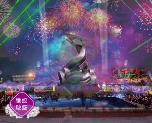 台湾ランタンフェスティバル開催