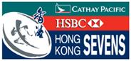 「香港セブンス」開催