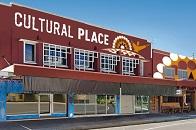 ケアンズにアボリジニカルチャー施設 「ケアンズ・カルチュアル・プレイス」がオープン!