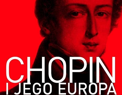 第9回 ショパンとそのヨーロッパ国際音楽祭 ~ ショパンからルトスワフスキまで