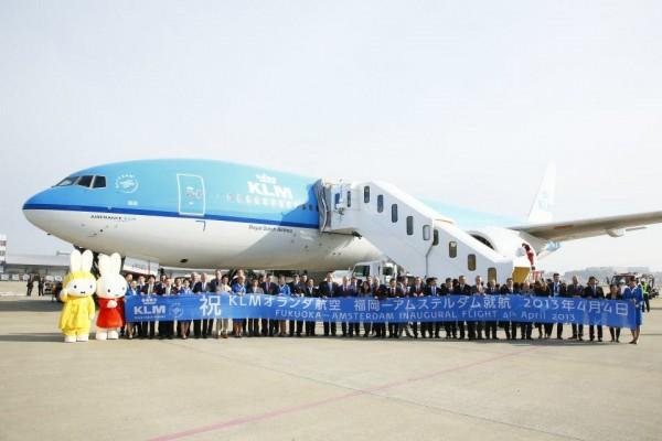 KLM Fukuoka