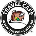travelcafe_logo