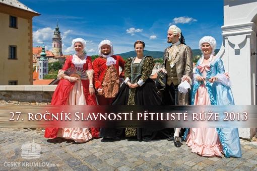 チェスキー・クルムロフの「五弁のバラ」祭