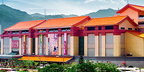 The-Hong-Kong-Heritage-Museum