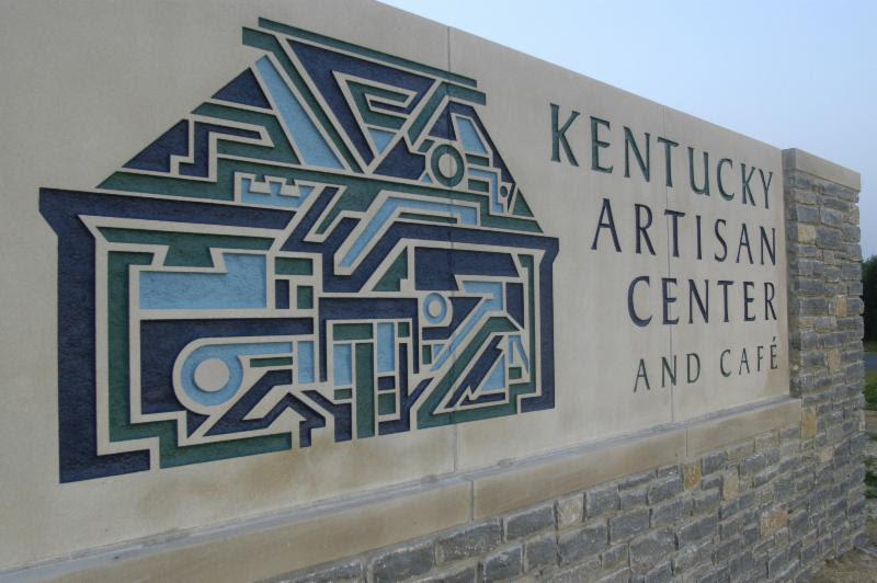 ケンタッキー・アーティサン・センターが10周年