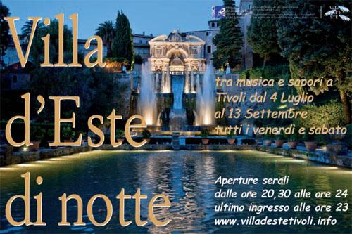 ティヴォリの世界遺産、エステ荘がナイトオープン