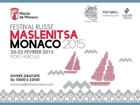 モナコ港の「マースレニツァ祭」