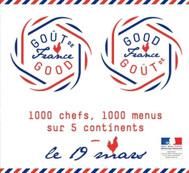 ノボテル・モンテカルロの「フランスの味」プロジェクトメニュー