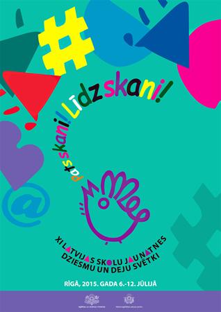 「第11回ラトビア青少年による歌と踊りの祭典」開催