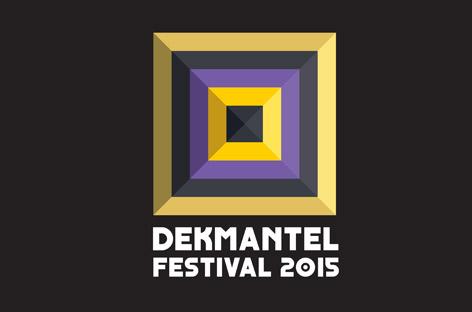 大人が集う音楽フェス「デクマンテル・フェスティバル」