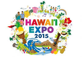 2015年7月、ハワイが渋谷にやってくる!!