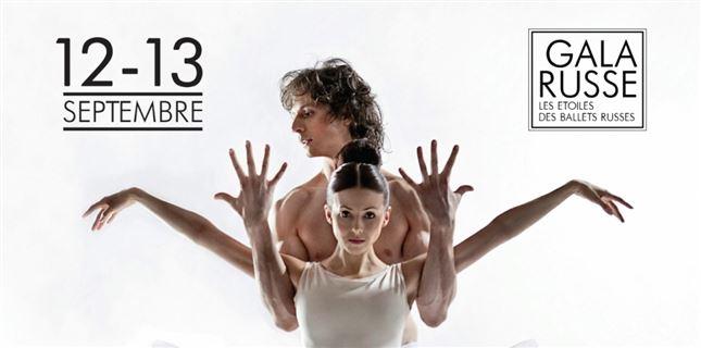 ロシアのエトワールがモンテカルロに集結!「ロシア・ガラ」バレエ公演