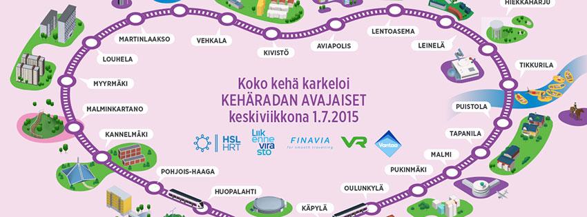 ヘルシンキ ~ ヴァンター空港線が開通! (動画あり)