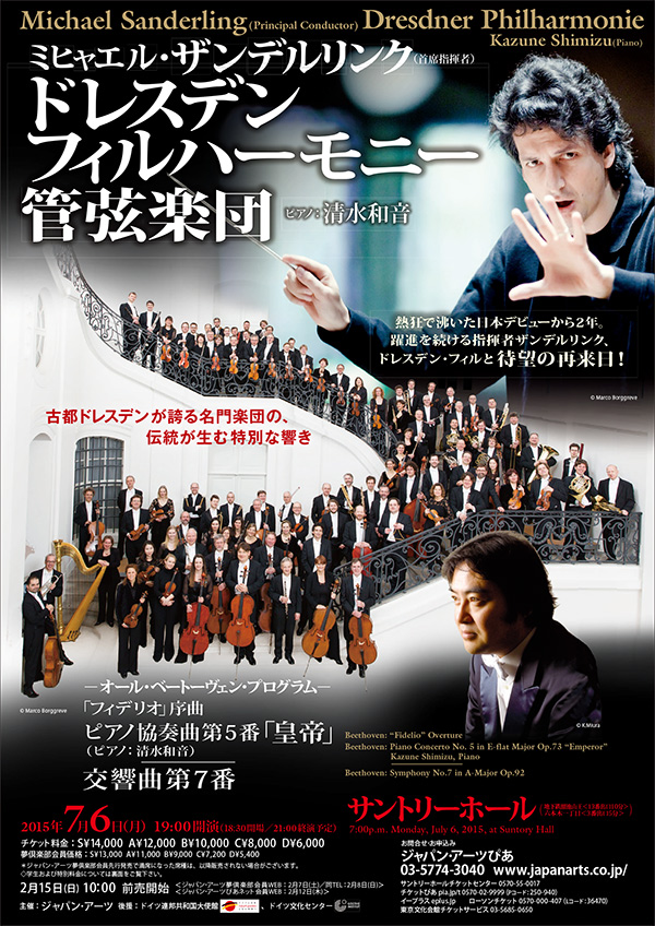 Dresden Phil Concert 6 July 2015