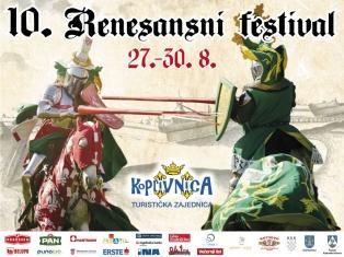 コプリヴニツァの「ルネッサンス・フェスティバル」