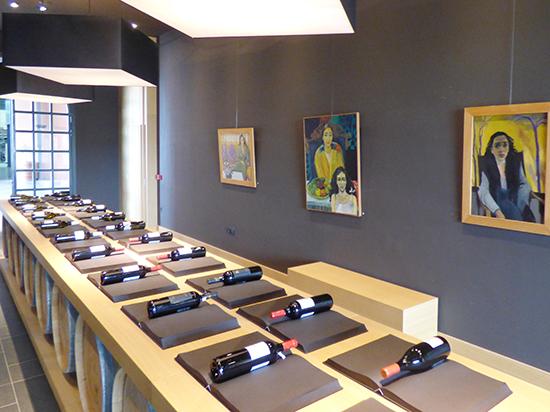ワイン・ギャラリー