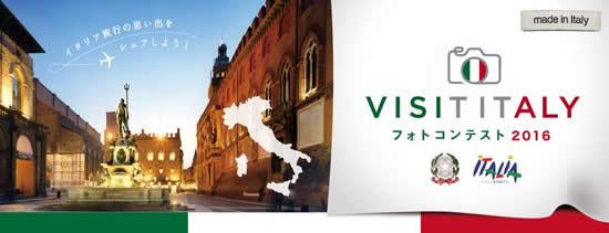 Italia Photo Contest 2016