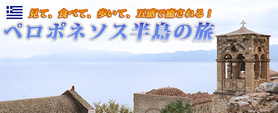 top_main-image03