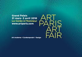 本日開幕「アート・パリ・アート・フェア 2016」