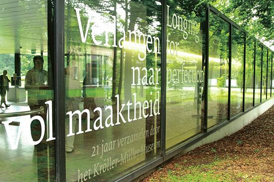 今秋からクレラー・ミュラー美術館で企画展「ゴッホの黎明期」を開催