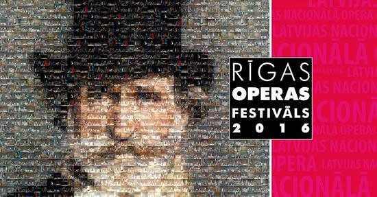 ラトビア国立オペラ・バレエ劇場で「リガ・オペラ・フェスティバル」開催