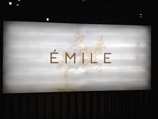 エーミルの看板