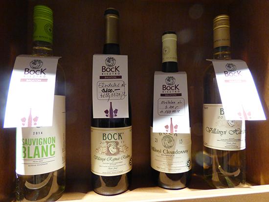 ボックのワイン