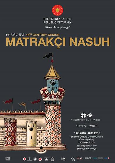 マトゥラークチュ・ナスーフ美術展