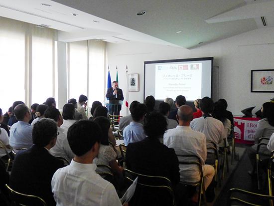 プレゼンテーションに集まった日本の旅行業関係者