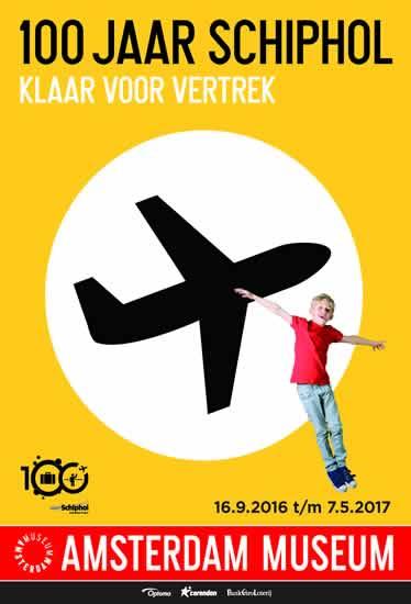 アムステルダムで「スキポール空港の100年展」が開催中