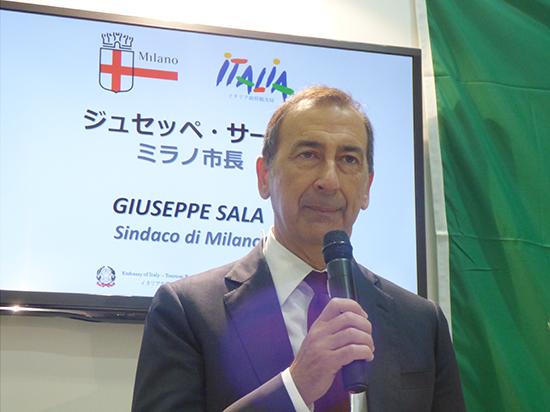 ミラノ市長 ジュゼッペ・サーラ