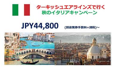 TK Italia Campaign oct2016