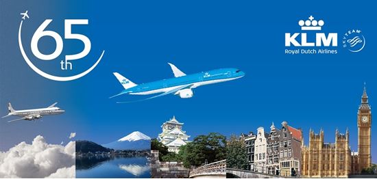 KLMオランダ航空が日本就航65周年キャンペーンを実施