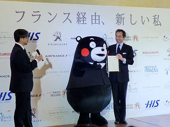 Ambassador&Kumamon