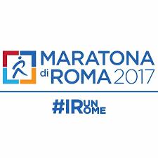 「ローマ・マラソン2017」エントリー受付中!